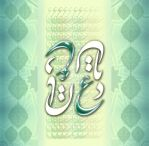 Arabic Letters 10 by calligrafer