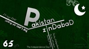 Pakistan Independence Day Title. by Fawadd