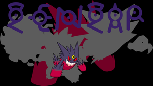 Mega Gengar Background by JCast639