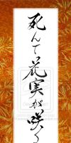 Japanese saying - Shinde hanami ga... by KisaragiChiyo