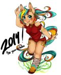 2014: The year of horse! by Prodigymysoul