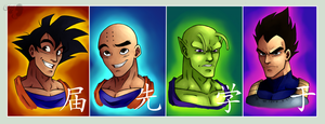 The Dragonball Four by amylou2107
