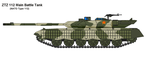 ZTZ-112 MBT by PaintFan08