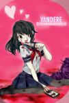 Yandere-chan by Danny-chama