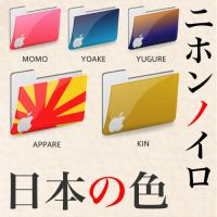 Japanese color directory 4 Mac by sarumonera