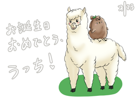 [Love Live!] Kotori-chan and Alpaca by ragnarok6354
