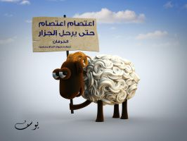 Happy Eid Ad7a by maxspider