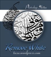 White remover action for ps by simoart