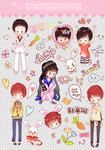 Png Pack #1 : Jungkook Sticker by HypnoticDope