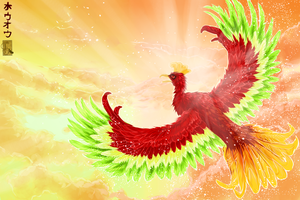 Ho-oh's Reign by MischievousRaven