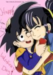 DBZ- Happy Valentines Day Mom by Mistynia