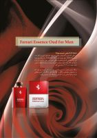 Essence Oud Ferrari Cologne For Arian Magazine by MehradCreative