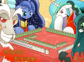 Chinese New year by HowXu