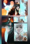 DGM manga coloring chapter 205 by MeryChess