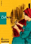 egyptian handicraft poster by marwael