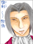 Tegaki Sketch-Mitsurugi Reiji by Sammi-The-FF-Freak