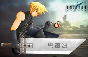 Cloud Strife by crossmax