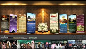Know Mohamed Project Rollup by xmangfx