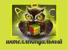 Owl icon by Mirallisa