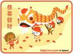 Chinese New Year by Harasdanlgne