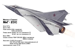 Mikoyan-Gurevich MiG-23S by hylajaponica