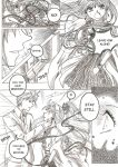 Kaitou 3 page 3 by Jeanne-chan