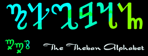 The Theban Alphabet by PinkPanthress-Stock