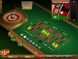 European roulette by abeer