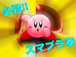 Smash Kirby is BACK by kuro19890616