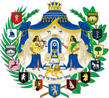 Middle Arms of the Reunited Kingdom of Israel by Thasiloron