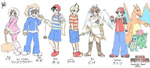 SSB: ToI Character Sheet ONE by anime-dragon-tamer