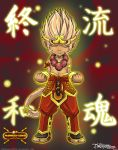 Rumble Fighter  The Monkey King by Darkness1999th