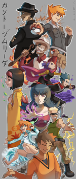 Kanto Gym Leaders by EvilQueenie