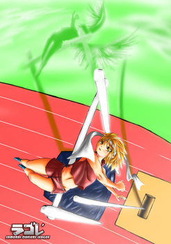 Ms Sdl:To Fly Beyond The Limit by kenken2002