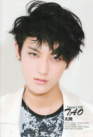 Green Eyes Tao - exo by SwagSagwa