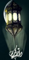 Ramadan Holy Month III by ahmedyousri