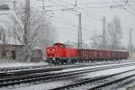 0469 005-6 with freight in Gyor-gyarvaros on 2012 by morpheus880223