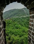 the great wall by chrisbaggott