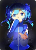ene - kagepro by Himechui