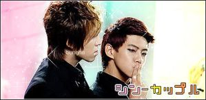 Soohyun+Dongho: Shin-couple by bungho