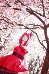 Magi - Cherry Reign by aco-rea