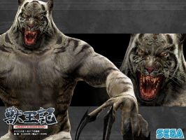 Altered Beast: Weretiger by Lycans57
