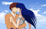 Love in Maison Ikkoku by EstherXiao