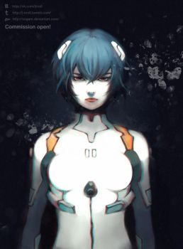Rei by sogare