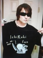Tite Kubo is a Ichiruki Fan by Obessedichirukifan