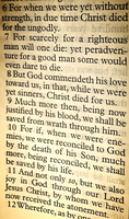 Romans 5:6-11 by ThyWordIsTruth