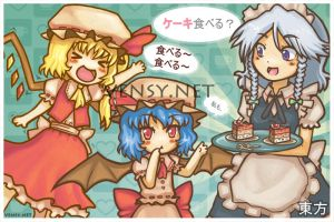 Touhou - Cake time by vensii