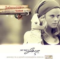 My Way by Dani: Welcome page by dynamicmk