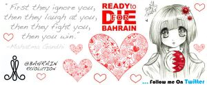 READY TO DIE FOR BAHRAIN by zenab-tareef