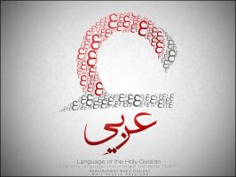 Arabic Language Typography by ElJanGoo
